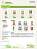 Интернет-магазин диетического питания